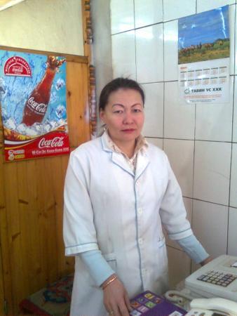 Munhzaya