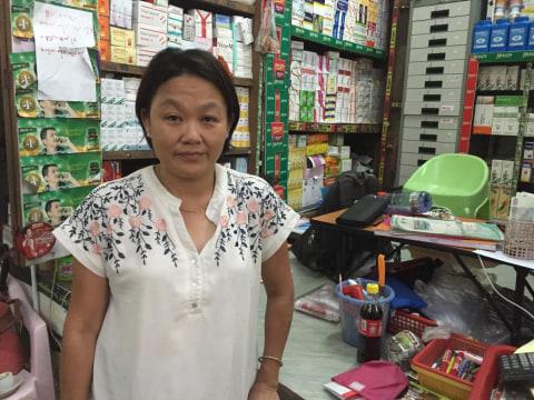 photo of Khin Khin