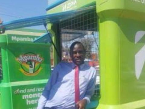 photo of Ndamyo