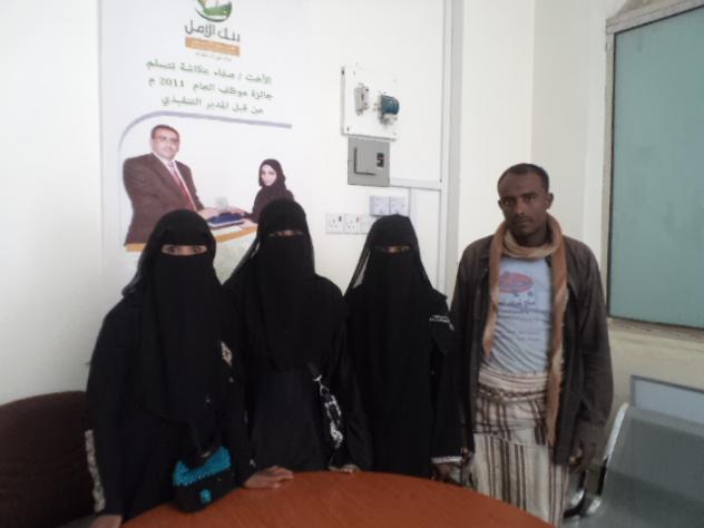 Al-Fadhila Group