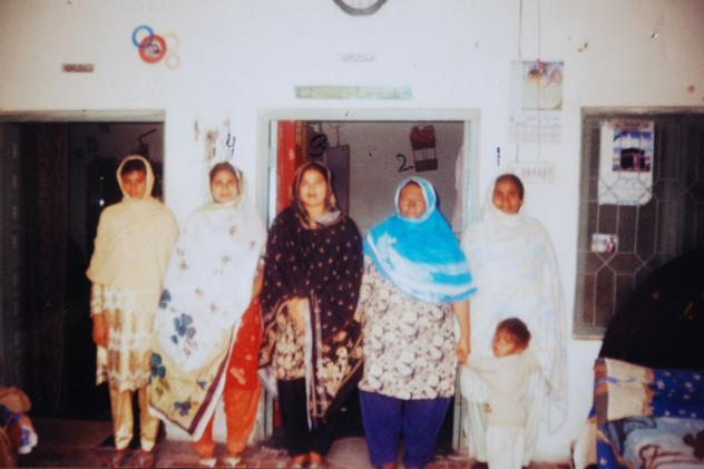 Rubina Aman Ullah Group