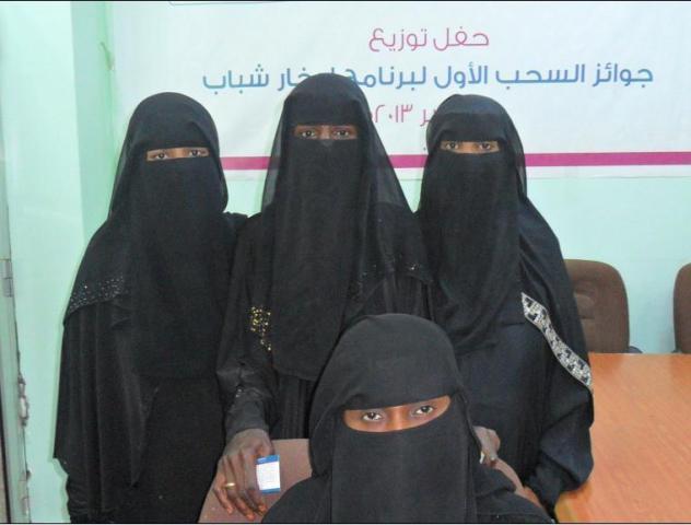 Al-Fardos Group