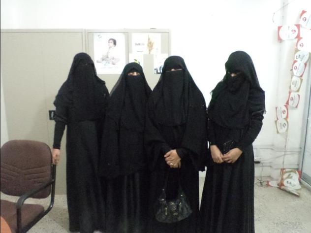 Shadha Group