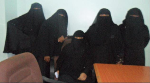Al-Rnin Group
