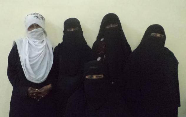 Al-Haithm Group
