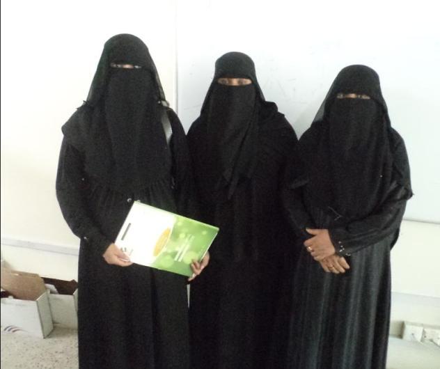 Al-Safa Group