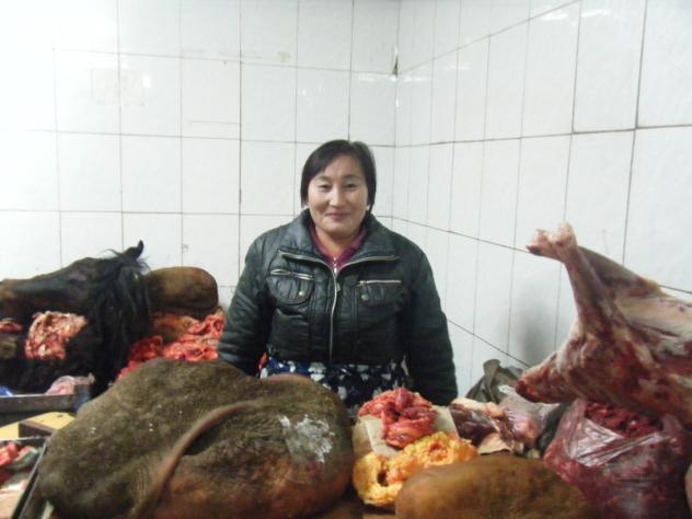 Oyun-Erdene