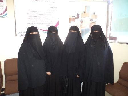 Mona Fadhle Group