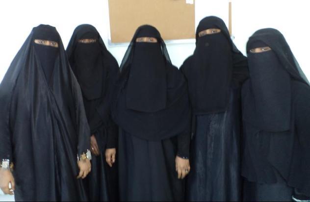 Al-Bsma Group