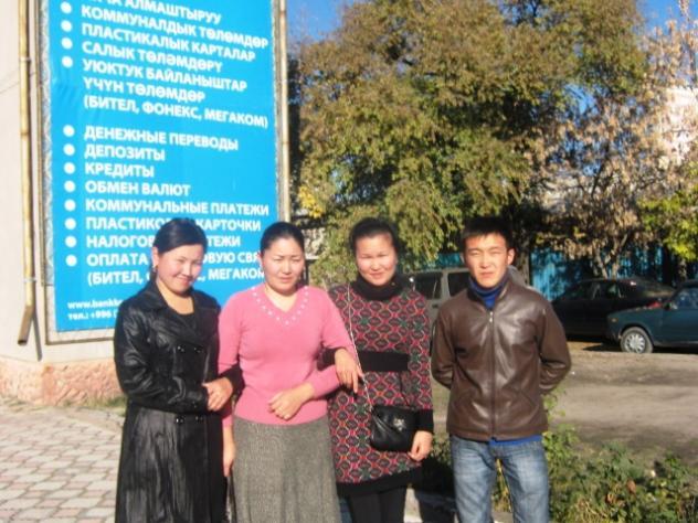 Ruslan's Group