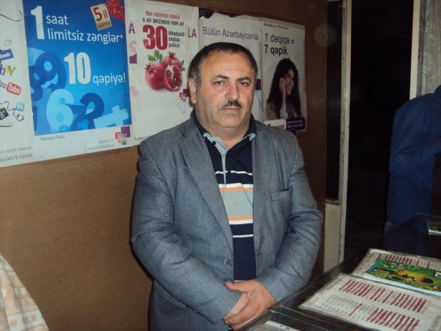 Mazahir