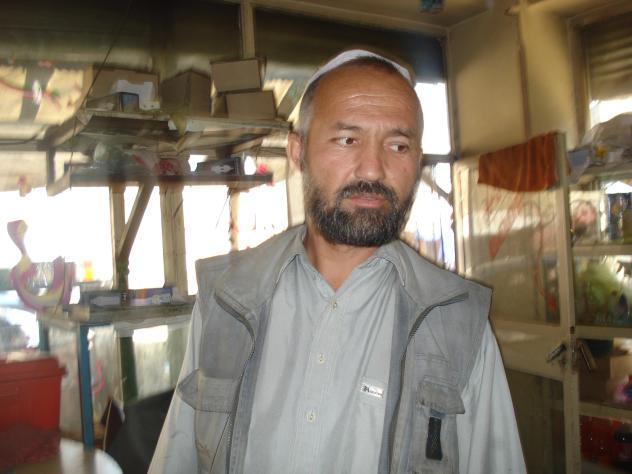 Mohammad Haman