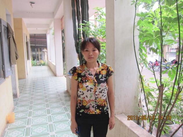 Huong